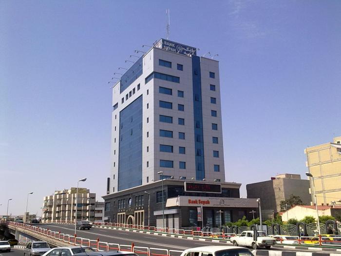 پروژه بانک مرکزی سپه
